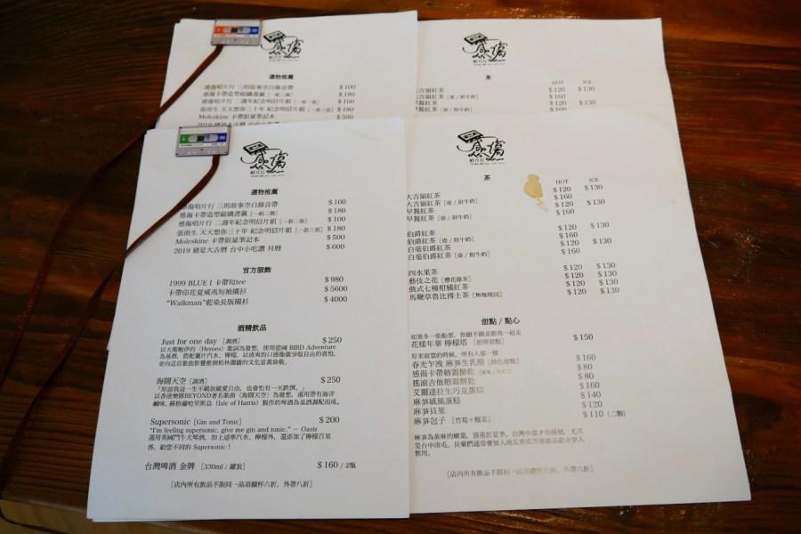 [台中美食 西區]感傷唱片行(卡帶 咖啡 甜點) 全台唯一卡帶專賣店~懷舊的下午茶時光 @VIVIYU小世界