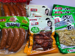 Snacks at Beijing railway station
