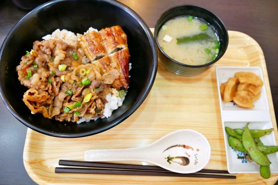 [桃園美食]歡喜屋鰻料理專賣店|桃園大廟後日式鰻魚料理|豐厚油脂口感細緻|用吃的保養品化妝品 @VIVIYU小世界