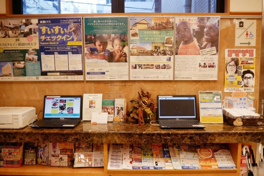 [大阪住宿]東橫inn 大阪船場1號店|鄰近心齋橋商店街~交通位置很方便.平價住宿選擇 @VIVIYU小世界