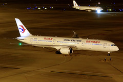 China Eastern Airlines | Boeing 787-9 | B-206K | Shanghai Hongqiao