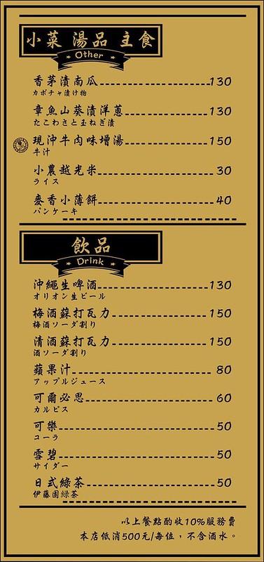48918100637 cebf88a2f5 c - 熱血採訪│經過都不確定有沒有營業的神秘燒肉店,大股熟成燒肉專門還有整面販賣機牆可以喝起來!