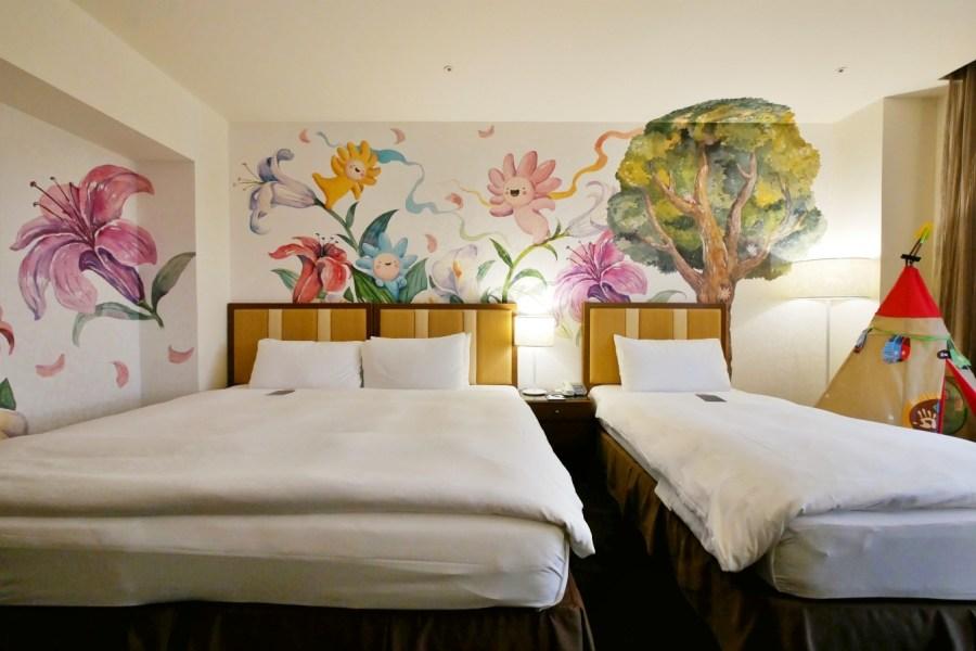 [台北住宿]台北花園大酒店|近捷運小南門站Taipei Garden Hotel~鄰近西門町住宿飯店 @VIVIYU小世界