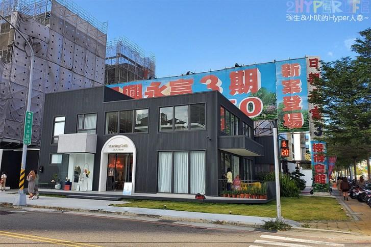 49156616411 ed5f9038dd c - 店內滿是妹子的韓系網美咖啡店,Stunning Cafe空間大器好拍還結合了三種風格服飾~