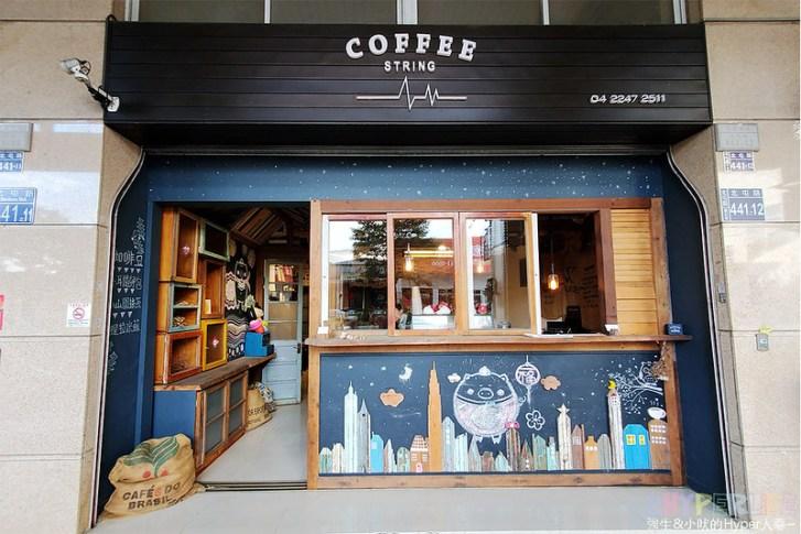 49160932068 b9f9992eda c - Coffee String│店面有著可愛黒板彩繪的咖啡店,就在北屯舊社公園旁~(已搬遷)