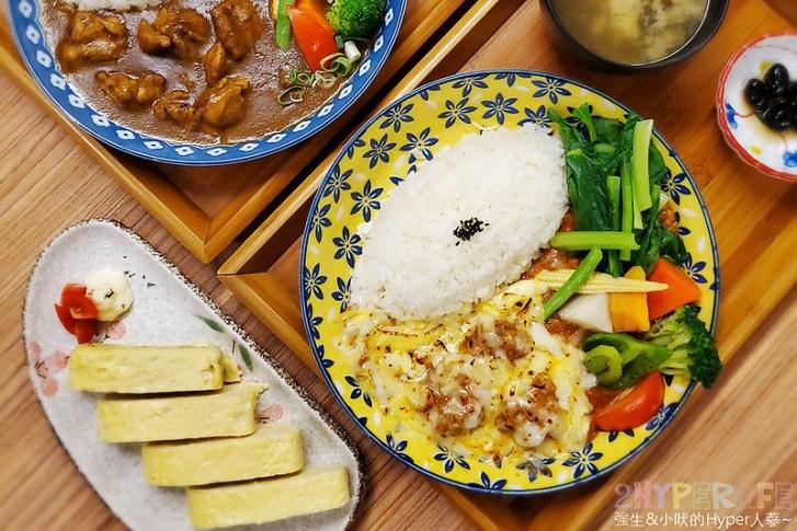 49161113363 13916d100f c - 可同時吃到日式和印度咖哩的溫馨風咖哩專賣店,Corico咖哩口味各有千秋也吃的到誠意!
