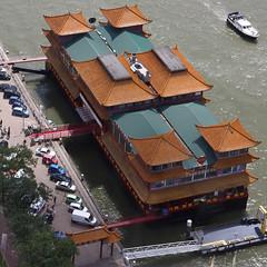 Restaurant New Ocean Paradise aan de Parkhaven 2