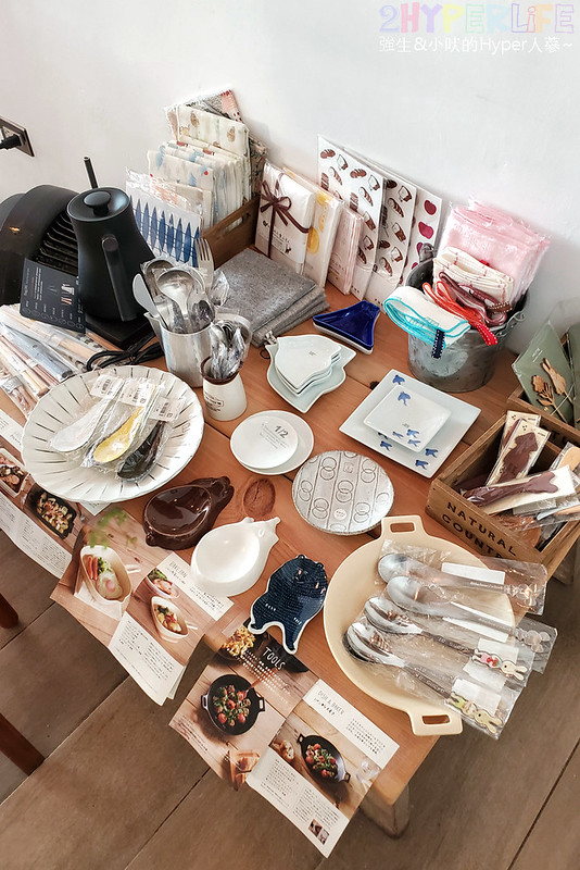 49186991768 fd3222fd5f c - 老宅改建咖啡屋空間感舒適,Mitaka s-3e Cafe還有可愛龍貓站牌造景可以拍照,友藏拉花也很有梗!