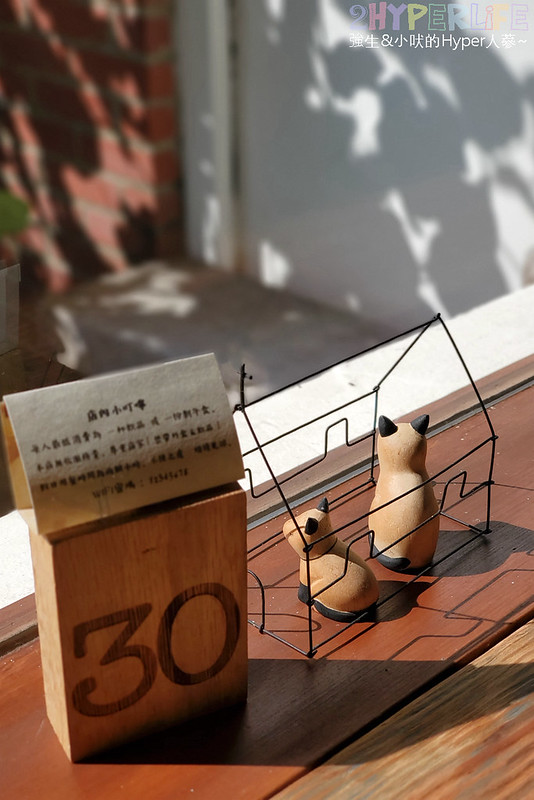 49187486966 0c2628e81e c - 老宅改建咖啡屋空間感舒適,Mitaka s-3e Cafe還有可愛龍貓站牌造景可以拍照,友藏拉花也很有梗!