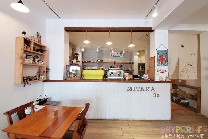 49187487081 fefbeb997f c - 老宅改建咖啡屋空間感舒適,Mitaka s-3e Cafe還有可愛龍貓站牌造景可以拍照,友藏拉花也很有梗!