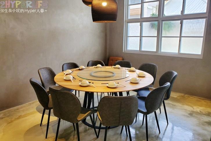 49207159803 0bfa26c857 c - 熱血採訪│做咖啡全新品牌hechino做茶菜試營運,這次竟然賣起功夫菜和廣式粥品