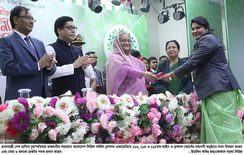 12-12-19-PM_Bangladesh Civil Service Administration Academy-32
