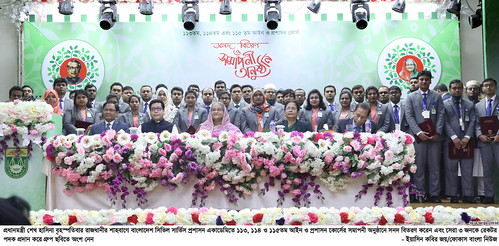 12-12-19-PM_Bangladesh Civil Service Administration Academy-47