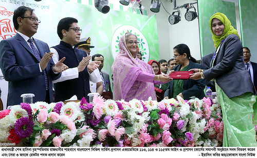 12-12-19-PM_Bangladesh Civil Service Administration Academy-33