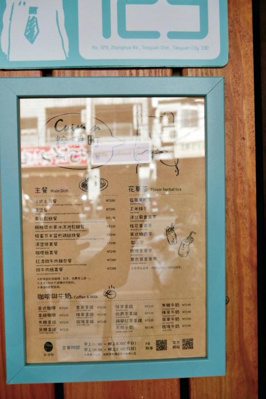 [桃園美食]Cuimin 粹想町 鄰近南門市場~早午餐花草茶專賣店.老宅復古網美風 @VIVIYU小世界