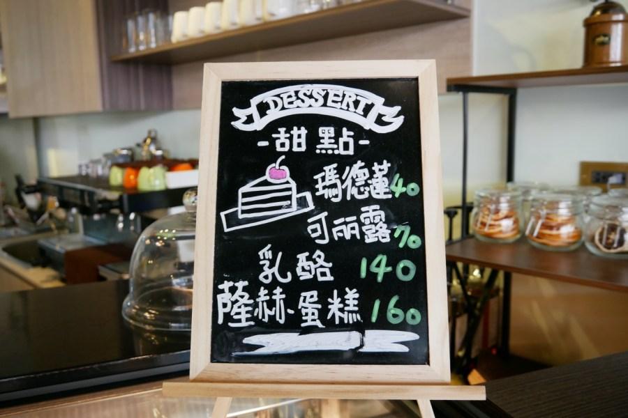 [桃園美食]Cuimin 粹想町|鄰近南門市場~早午餐花草茶專賣店.老宅復古網美風 @VIVIYU小世界