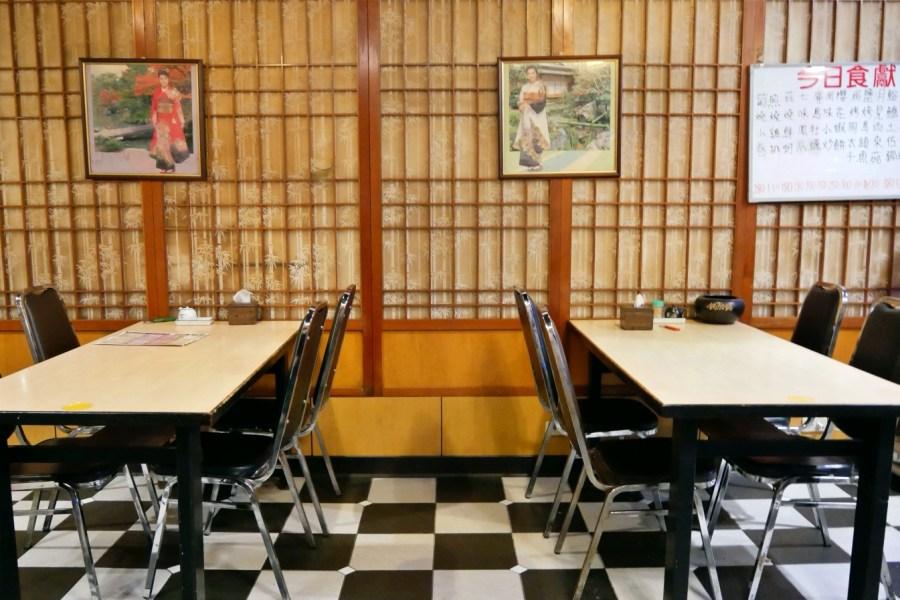 [八德美食]櫻木町和風小館-大眾居酒屋|僅晚餐、宵夜時段營業~大湳市場附近的深夜食堂 @VIVIYU小世界