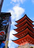 Photo:Japanese pagoda in a town By