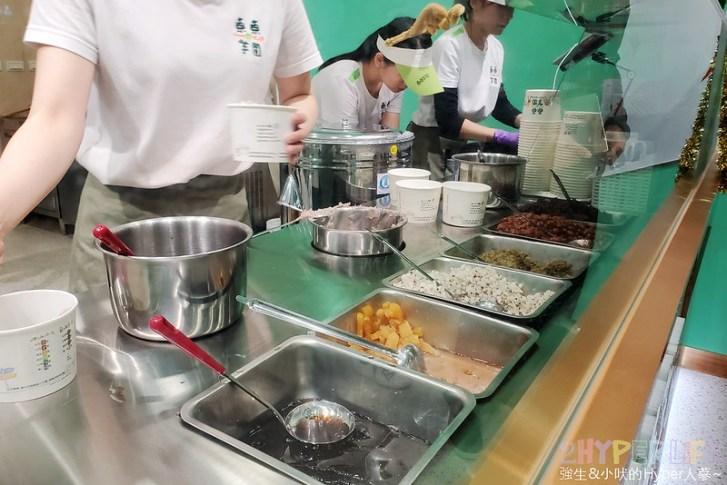 49384274438 39aba860a1 c - 大坑知名芋圓在台中又開了第三間美村店啦!以後想吃更近了,也有熱呼呼的甜品喔~