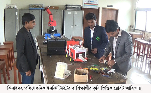 Jhenidah robot Photo 28-01-20 (1)