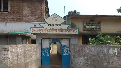 Jhenidah teacher jail Photo 28-01-20