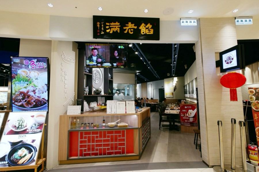 [台北旅遊]CITYLINK 內湖店|捷運文湖線內湖站1號出口旁‧店鋪總整理包含最美的蔦屋書店三號店 @VIVIYU小世界