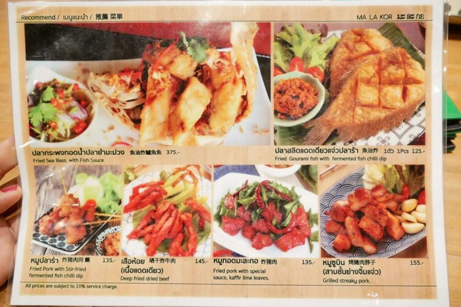 MA LA KOR,Pattaya,Terminal21,Terminal21美食,中心點飯店,泰國旅遊,泰國美食,芭達雅平價美食,芭達雅美食 @VIVIYU小世界
