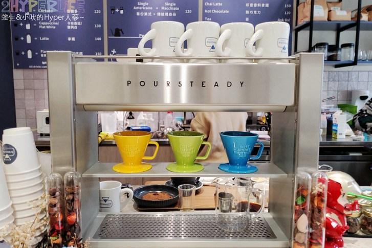 49528116096 70e26a757a c - Brewsome Coffee│鬧中取靜的寧靜質感咖啡館,隔壁還有一間假的咖啡店可別走錯~