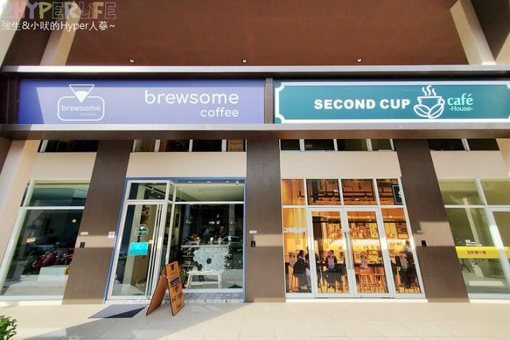 49528343337 856c5940ba c - Brewsome Coffee│鬧中取靜的寧靜質感咖啡館,隔壁還有一間假的咖啡店可別走錯~