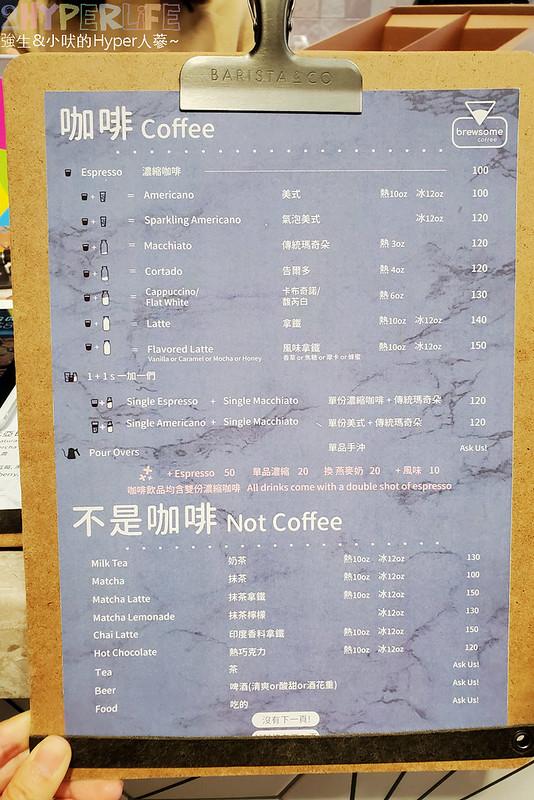49528343602 18cea05610 c - Brewsome Coffee│鬧中取靜的寧靜質感咖啡館,隔壁還有一間假的咖啡店可別走錯~