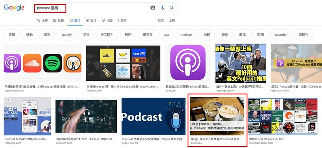 wordpress 圖床教學(19)