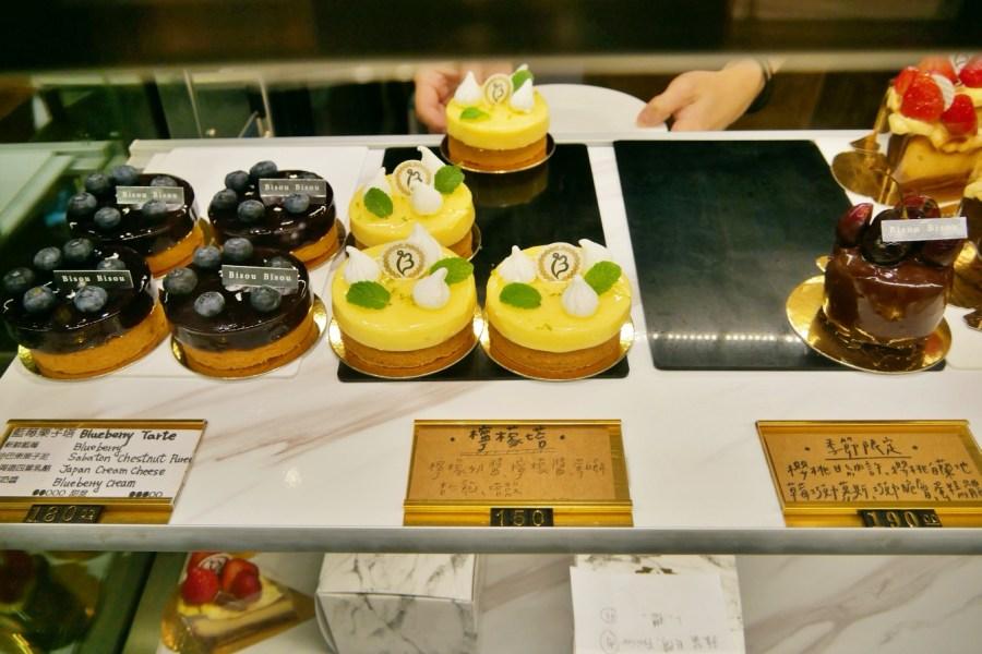 [新竹美食]Bisou Bisou Patisserie.珈豐露烘焙|新竹高鐵附近甜點店~每天推出不同蛋糕 @VIVIYU小世界