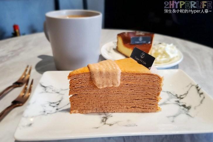 49616976747 7a015c3707 c - 主打特殊口味千層蛋糕,Cuppa VV Cafe氛圍舒適吸引好多妹子來拍照啊!