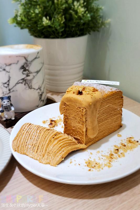 49624767663 6245f1d9bb c - 藏身在天津商圈裡的低調甜點店,萊姆16手作甜點主打千層和戚風蛋糕,檸檬塔也不少人推喔!