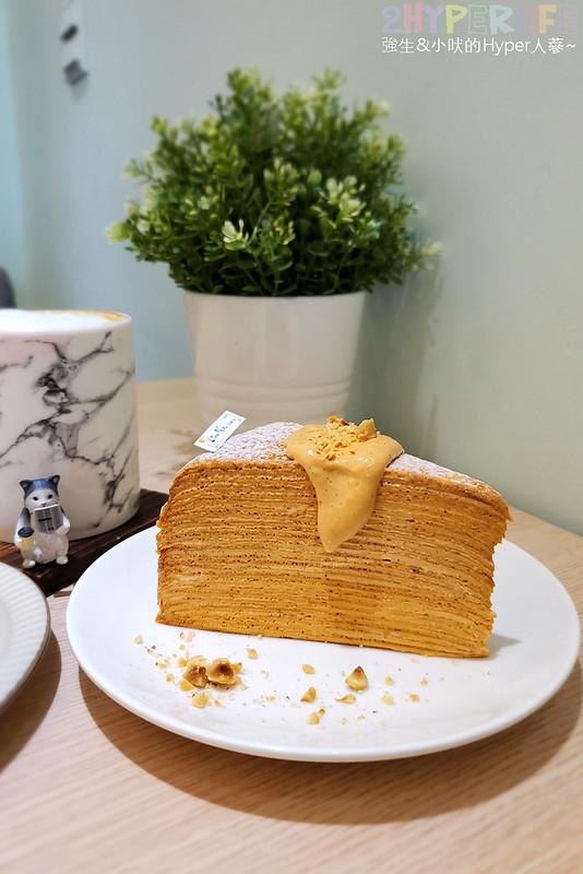 49625557172 5c3c09f872 c - 藏身在天津商圈裡的低調甜點店,萊姆16手作甜點主打千層和戚風蛋糕,檸檬塔也不少人推喔!