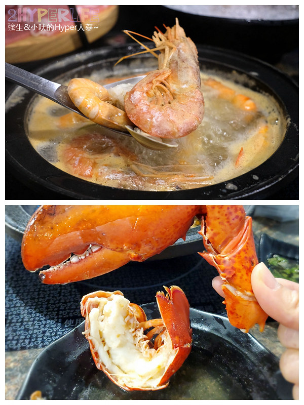 49638240661 886a245499 c - 熱血採訪│加入油蔥酥的石頭火鍋,隱藏版菜單就在京燒渦物