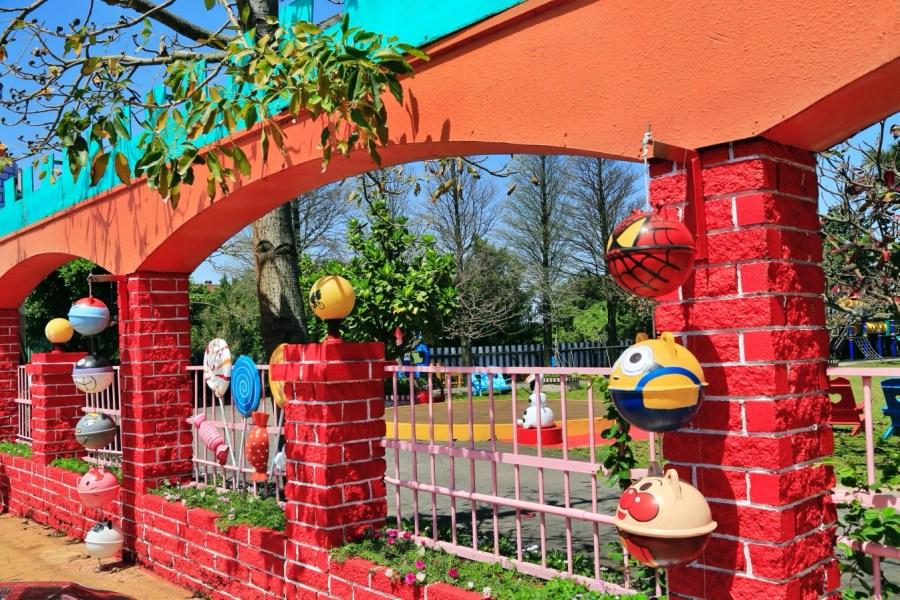 和美幼兒園,桃園一日遊,桃園免費景點,桃園旅遊,桃園景點,桃園觀音,桃園龍貓公車站,觀音旅遊,觀音龍貓公車站 @VIVIYU小世界