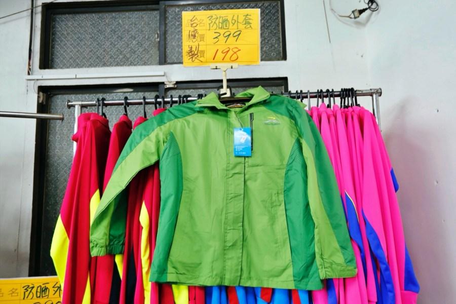 [台中特賣]思薇爾內衣聯合廠拍特賣會~思薇爾內褲3件390元起|男女運動休閒服特價49元起|男仕格子襯衫一件100元 @VIVIYU小世界