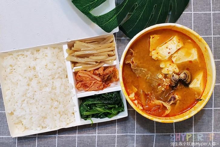 49734214903 fb9236f00c c - 巷弄內超低調的平價韓國料理,品川韓式小吃只有闆娘一人包內外場,用餐得有點耐心喔!