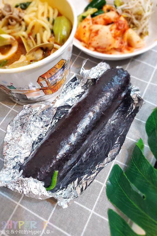 49734758101 03b12a05d1 c - 巷弄內超低調的平價韓國料理,品川韓式小吃只有闆娘一人包內外場,用餐得有點耐心喔!