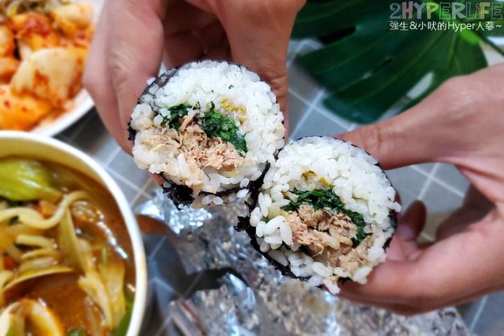 49735084112 3a917e7f45 c - 巷弄內超低調的平價韓國料理,品川韓式小吃只有闆娘一人包內外場,用餐得有點耐心喔!