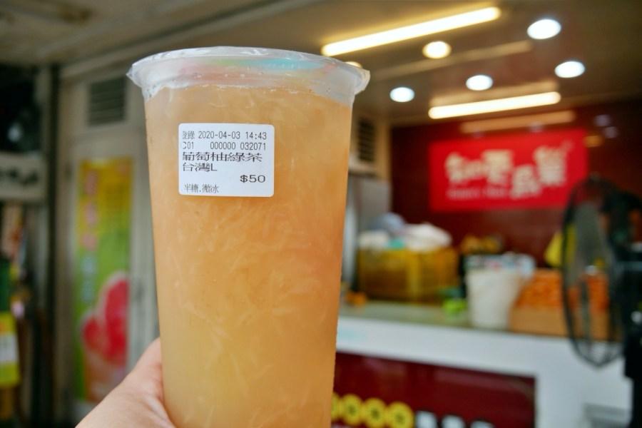[嘉義美食]知更鳥巢.民族店|鮮果茶飲專賣店~葡萄柚綠茶必喝.價格更低飲料更大杯! @VIVIYU小世界