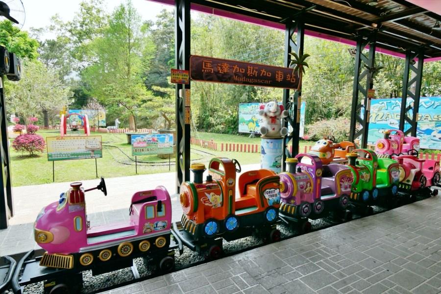 [大溪景點]花開了休閒農場|大溪老茶廠附近的免門票親子景點‧城堡戲水池‧沙坑‧小火車‧可愛動物餵食 @VIVIYU小世界