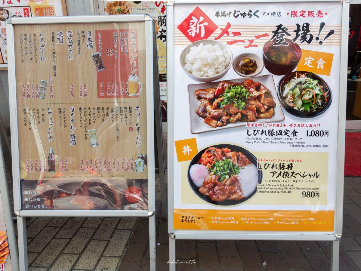 上野豚丼3