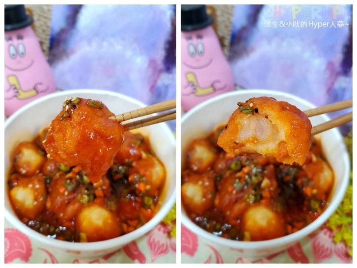 49828016166 391c5a86dd c - 主廚來自韓國大邱的韓式中華料理,想吃韓劇裡常見的黑嚕嚕炸醬麵來The劉就有喔!