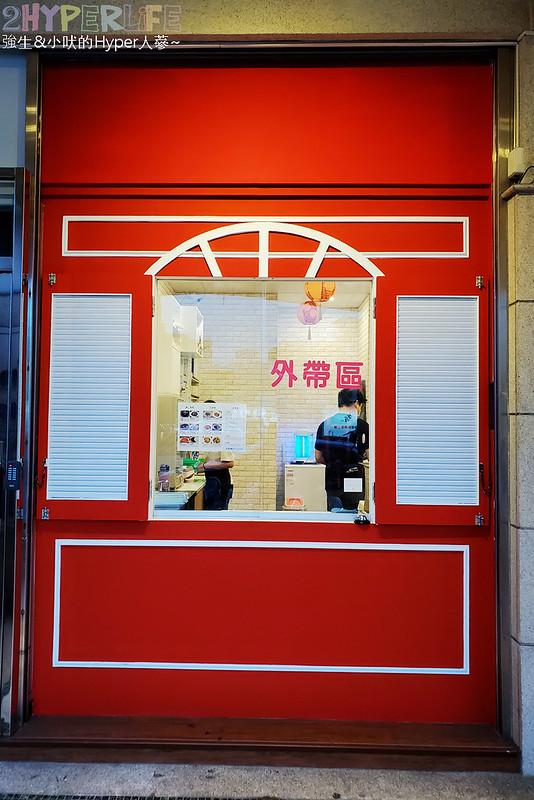 49828016546 012b55fdcb c - 主廚來自韓國大邱的韓式中華料理,想吃韓劇裡常見的黑嚕嚕炸醬麵來The劉就有喔!