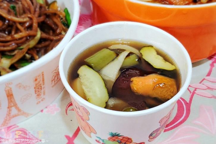 49828331157 535b55f636 c - 主廚來自韓國大邱的韓式中華料理,想吃韓劇裡常見的黑嚕嚕炸醬麵來The劉就有喔!