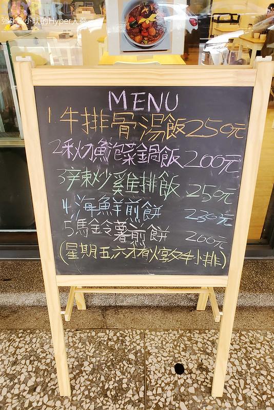 49854925217 b36b805e1e c - 青海路上韓國老闆開的韓式料理,除了專賣比較少見的牛排骨湯飯,還有家常韓式餐點~