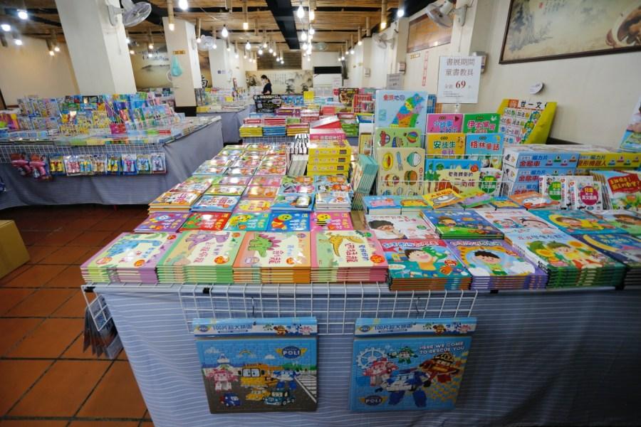 [中和特賣]思薇爾內衣聯合廠拍特賣會|思薇爾內衣6件1000元~童書教具69折起.學齡前練習本特價39元/買10再送1 @VIVIYU小世界