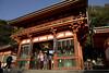 Photo:八坂神社 By